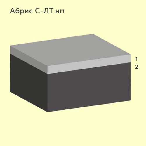 Alt Text  Абрис С-ЛТнп Abris s lt np layer wo