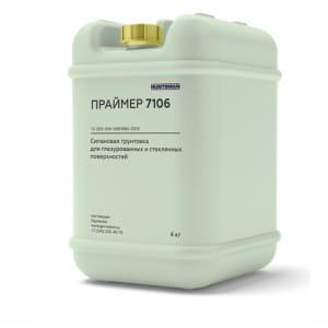Праймеры и грунтовки Primer 7106 300x300