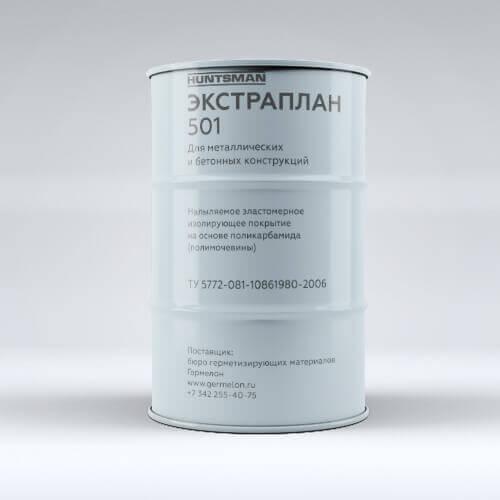 extraplan-501-1