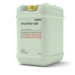 Праймеры и грунтовки primer 509 300x300