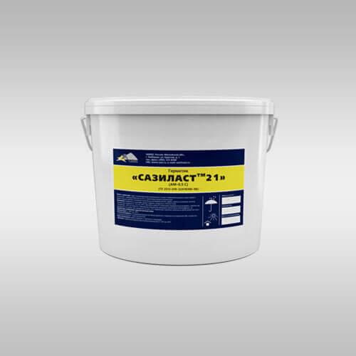 Alt Text сазиласт 21, цена, купить, тиоколовый герметик, изол ам 05,  мастика ам-05 Сазиласт 21 (мастика тиоколовая АМ-05С) sazilast 21
