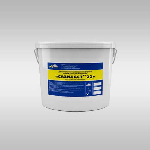 sazilast-22 сазиласт 21, цена, купить, тиоколовый герметик, изол ам 05,  мастика ам-05 Сазиласт 21 (мастика тиоколовая АМ-05С) sazilast 22