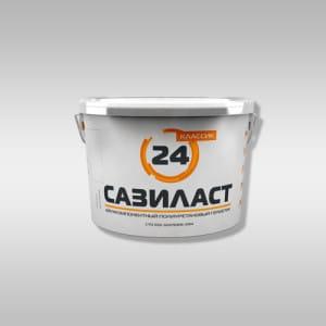 Двухкомпонентные полиуретановые герметики Двухкомпонентные sazilast 24 300x300