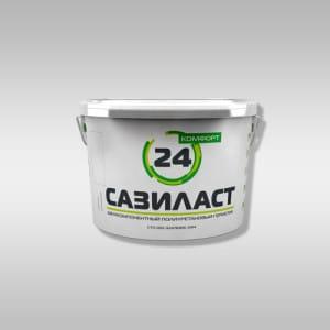 Двухкомпонентные полиуретановые герметики Двухкомпонентные sazilast 24 comfort 300x300