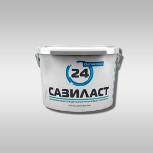 Двухкомпонентные полиуретановые герметики Двухкомпонентные sazilast 24 snowflake 300x300