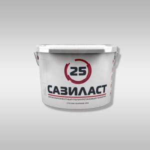 Двухкомпонентные полиуретановые герметики Двухкомпонентные sazilast 25 300x300