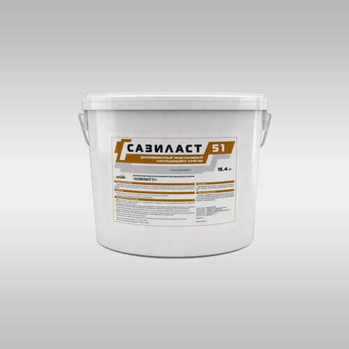 sazilast-511 сазиласт 21, цена, купить, тиоколовый герметик, изол ам 05,  мастика ам-05 Сазиласт 21 (мастика тиоколовая АМ-05С) sazilast 511