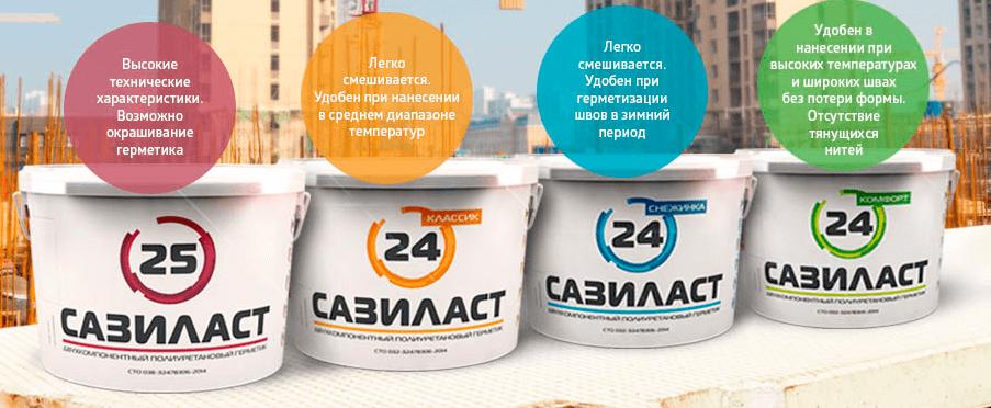 Полиуретановые герметики stroika bg 03 1
